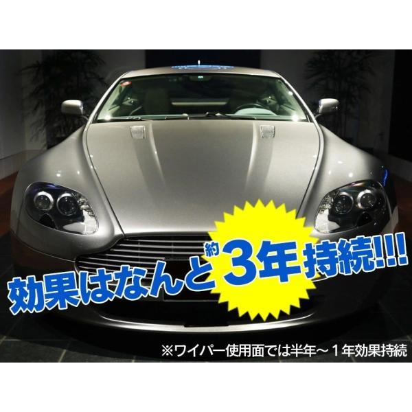 カーコーティング剤 ガラスコーティング剤 車 油膜取り 方法 スキッとる フロントガラス ワイパー ビビリ防止 ビビり止め 磨く 研磨 簡単 撥水 DIY|wide|05