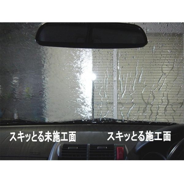 カーコーティング剤 ガラスコーティング剤 車 油膜取り 方法 スキッとる フロントガラス ワイパー ビビリ防止 ビビり止め 磨く 研磨 簡単 撥水 DIY|wide|07