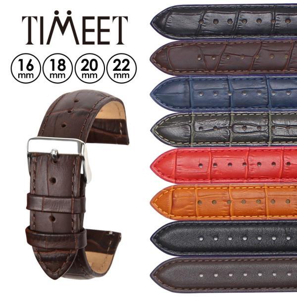 TIMEET牛革替え腕時計ベルト