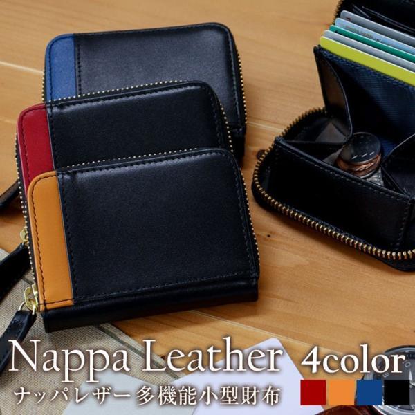 財布 メンズ 小銭入れ コインケース メンズ 大容量 コンパクト 男性用 紳士財布 カードが入る パスケース 革 小型 カーボンレザー ギフト プレゼントに|wide