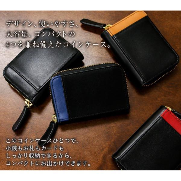 財布 メンズ 小銭入れ コインケース メンズ 大容量 コンパクト 男性用 紳士財布 カードが入る パスケース 革 小型 カーボンレザー ギフト プレゼントに|wide|02