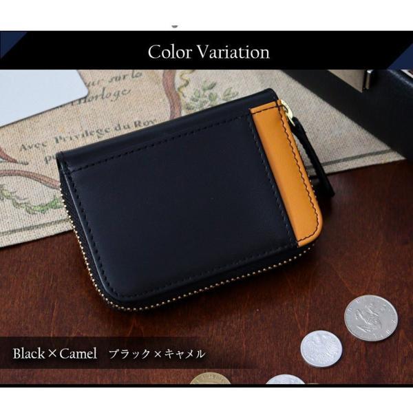 財布 メンズ 小銭入れ コインケース メンズ 大容量 コンパクト 男性用 紳士財布 カードが入る パスケース 革 小型 カーボンレザー ギフト プレゼントに|wide|11