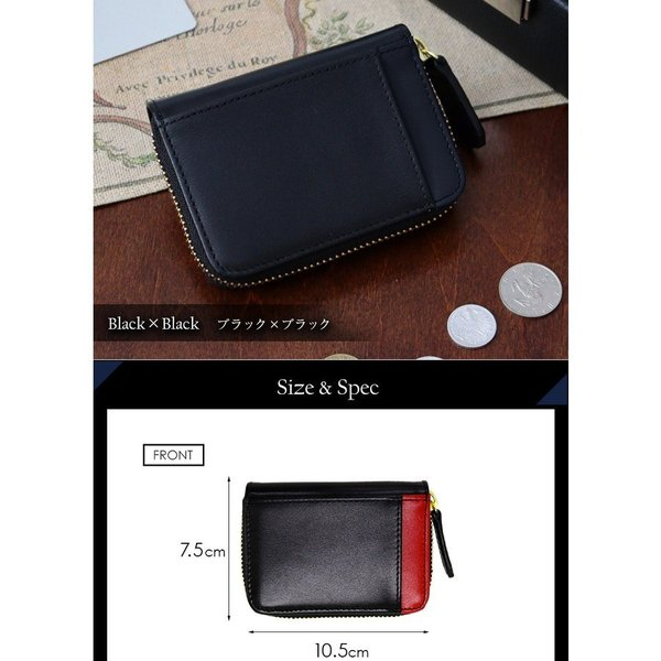 財布 メンズ 小銭入れ コインケース メンズ 大容量 コンパクト 男性用 紳士財布 カードが入る パスケース 革 小型 カーボンレザー ギフト プレゼントに|wide|14