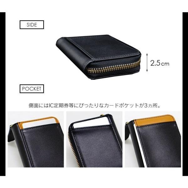 財布 メンズ 小銭入れ コインケース メンズ 大容量 コンパクト 男性用 紳士財布 カードが入る パスケース 革 小型 カーボンレザー ギフト プレゼントに|wide|15