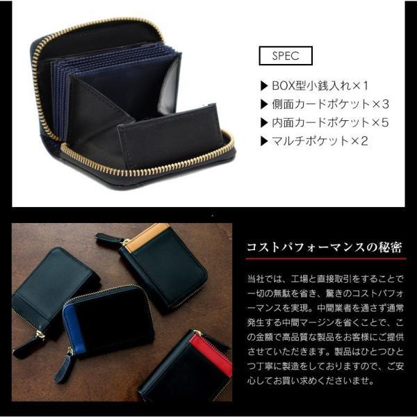 財布 メンズ 小銭入れ コインケース メンズ 大容量 コンパクト 男性用 紳士財布 カードが入る パスケース 革 小型 カーボンレザー ギフト プレゼントに|wide|16