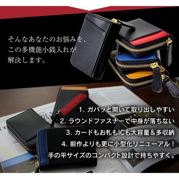 財布 メンズ 小銭入れ コインケース メンズ 大容量 コンパクト 男性用 紳士財布 カードが入る パスケース 革 小型 カーボンレザー ギフト プレゼントに|wide|05