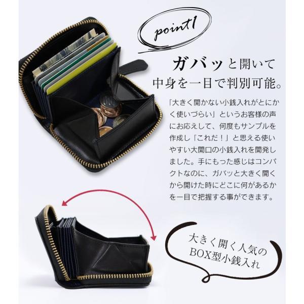 財布 メンズ 小銭入れ コインケース メンズ 大容量 コンパクト 男性用 紳士財布 カードが入る パスケース 革 小型 カーボンレザー ギフト プレゼントに|wide|06