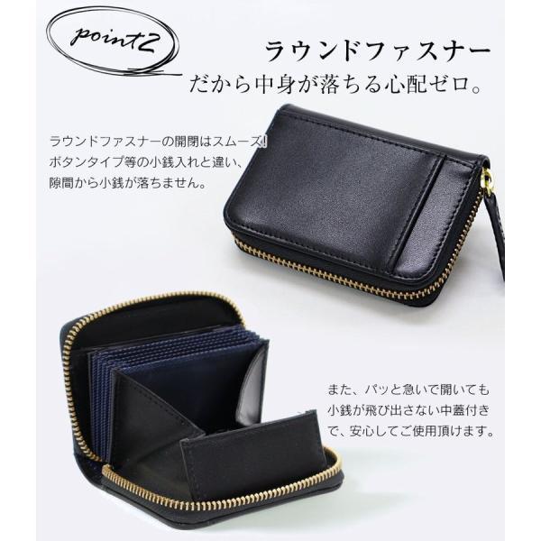財布 メンズ 小銭入れ コインケース メンズ 大容量 コンパクト 男性用 紳士財布 カードが入る パスケース 革 小型 カーボンレザー ギフト プレゼントに|wide|07