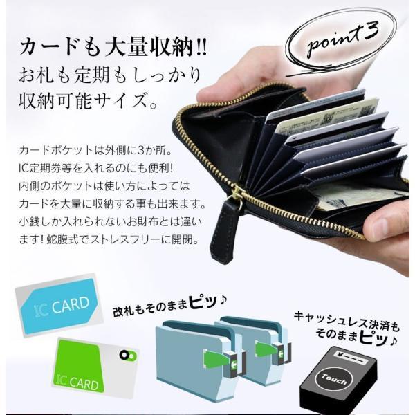 財布 メンズ 小銭入れ コインケース メンズ 大容量 コンパクト 男性用 紳士財布 カードが入る パスケース 革 小型 カーボンレザー ギフト プレゼントに|wide|08