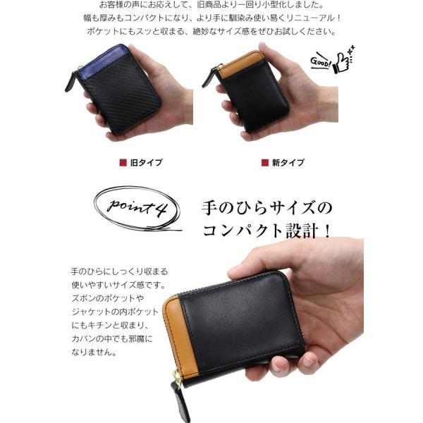 財布 メンズ 小銭入れ コインケース メンズ 大容量 コンパクト 男性用 紳士財布 カードが入る パスケース 革 小型 カーボンレザー ギフト プレゼントに|wide|10