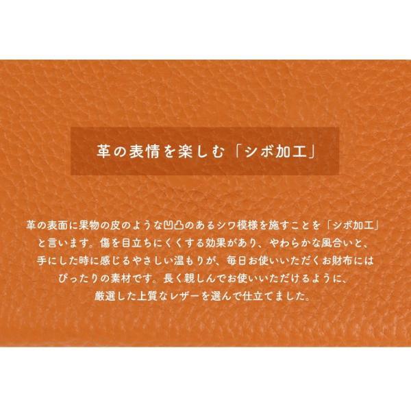 財布 レディース 三つ折り 革 ミニ財布 女性用 婦人用 ミニマリスト 小さい財布 使いやすい カードが入る 小銭入れ ブランド 牛革 レザー ギフト プレゼントに|wide|11