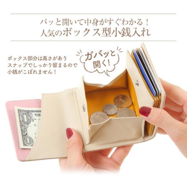 財布 レディース 三つ折り 革 ミニ財布 女性用 婦人用 ミニマリスト 小さい財布 使いやすい カードが入る 小銭入れ ブランド 牛革 レザー ギフト プレゼントに|wide|03