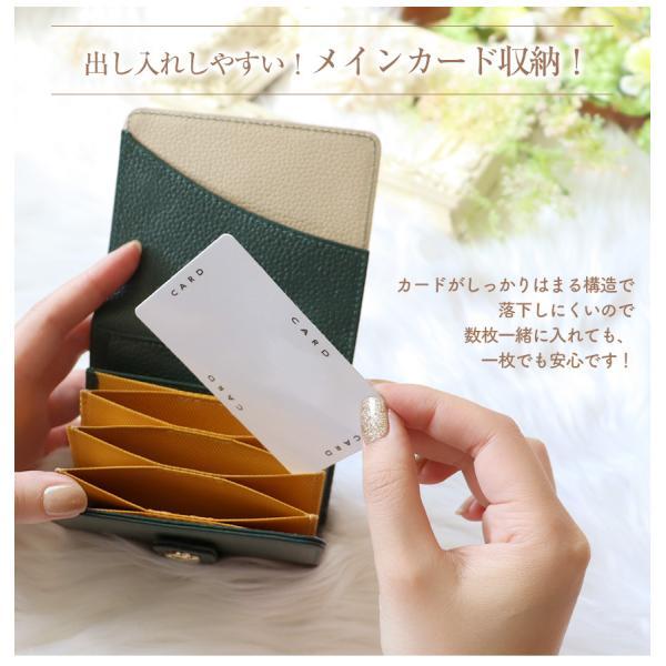財布 レディース 三つ折り 革 ミニ財布 女性用 婦人用 ミニマリスト 小さい財布 使いやすい カードが入る 小銭入れ ブランド 牛革 レザー ギフト プレゼントに|wide|04