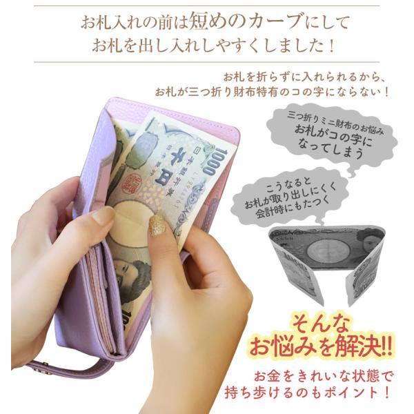 財布 レディース 三つ折り 革 ミニ財布 女性用 婦人用 ミニマリスト 小さい財布 使いやすい カードが入る 小銭入れ ブランド 牛革 レザー ギフト プレゼントに|wide|05