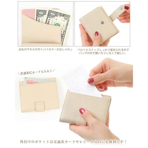 財布 レディース 三つ折り 革 ミニ財布 女性用 婦人用 ミニマリスト 小さい財布 使いやすい カードが入る 小銭入れ ブランド 牛革 レザー ギフト プレゼントに|wide|06