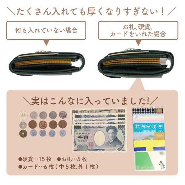 財布 レディース 三つ折り 革 ミニ財布 女性用 婦人用 ミニマリスト 小さい財布 使いやすい カードが入る 小銭入れ ブランド 牛革 レザー ギフト プレゼントに|wide|07