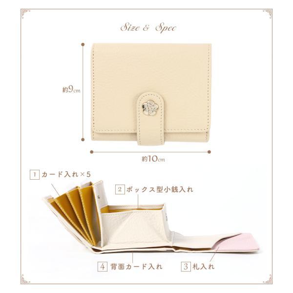 財布 レディース 三つ折り 革 ミニ財布 女性用 婦人用 ミニマリスト 小さい財布 使いやすい カードが入る 小銭入れ ブランド 牛革 レザー ギフト プレゼントに|wide|08