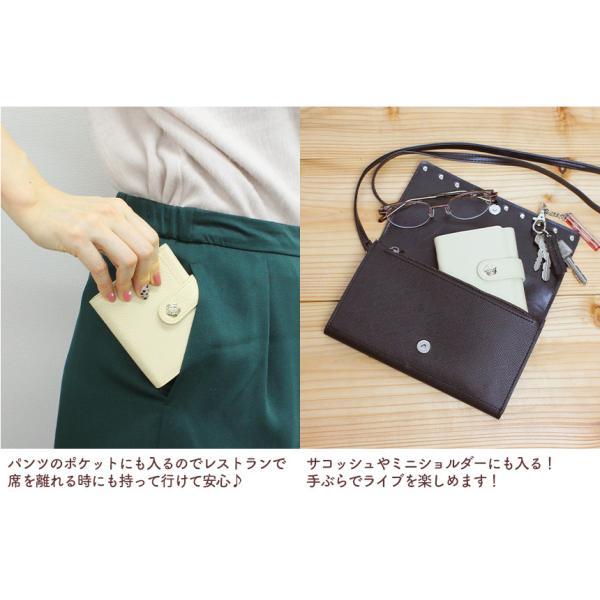 財布 レディース 三つ折り 革 ミニ財布 女性用 婦人用 ミニマリスト 小さい財布 使いやすい カードが入る 小銭入れ ブランド 牛革 レザー ギフト プレゼントに|wide|09