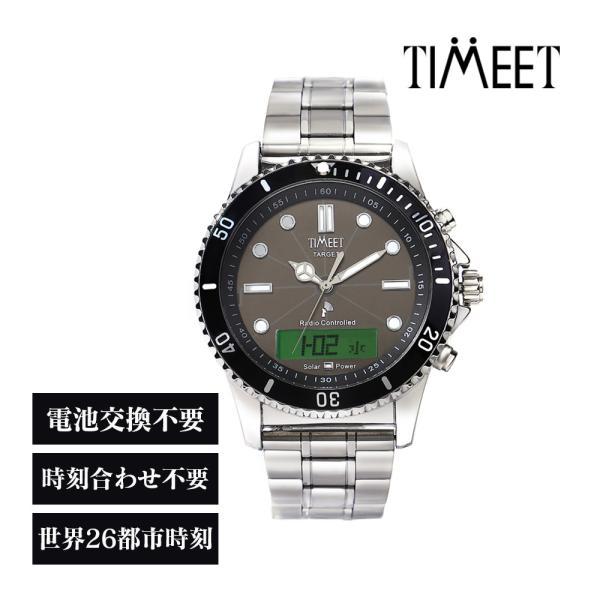 腕時計 メンズ 電波ソーラー 夏用 メタルバンド 紳士腕時計 アナログ 男性用 ベルト交換可能 デジアナ デジタル おしゃれ かっこいい ティミット wide