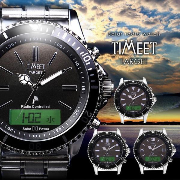 腕時計 メンズ 電波ソーラー 夏用 メタルバンド 紳士腕時計 アナログ 男性用 ベルト交換可能 デジアナ デジタル おしゃれ かっこいい ティミット wide 02