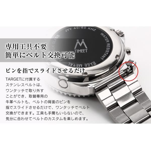 腕時計 メンズ 電波ソーラー 夏用 メタルバンド 紳士腕時計 アナログ 男性用 ベルト交換可能 デジアナ デジタル おしゃれ かっこいい ティミット wide 11