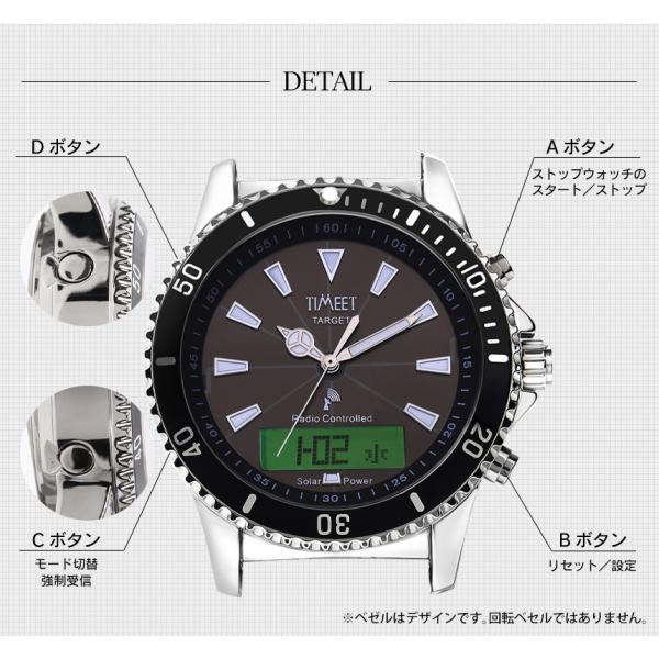 腕時計 メンズ 電波ソーラー 夏用 メタルバンド 紳士腕時計 アナログ 男性用 ベルト交換可能 デジアナ デジタル おしゃれ かっこいい ティミット wide 12