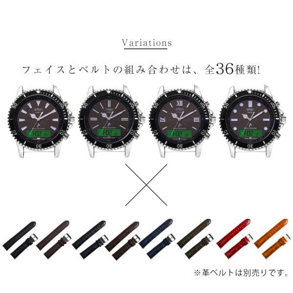 腕時計 メンズ 電波ソーラー 夏用 メタルバンド 紳士腕時計 アナログ 男性用 ベルト交換可能 デジアナ デジタル おしゃれ かっこいい ティミット wide 17