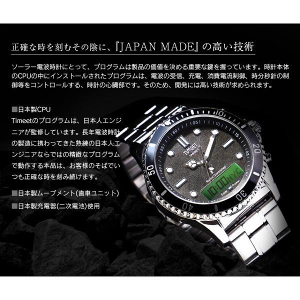 腕時計 メンズ 電波ソーラー 夏用 メタルバンド 紳士腕時計 アナログ 男性用 ベルト交換可能 デジアナ デジタル おしゃれ かっこいい ティミット wide 18