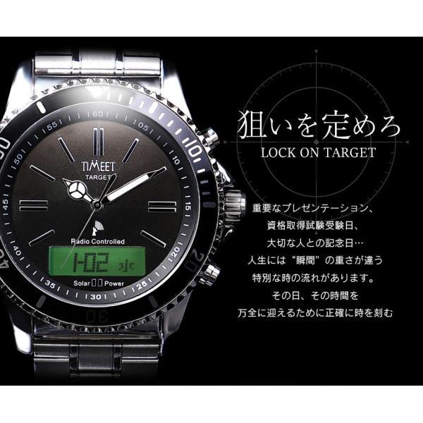 腕時計 メンズ 電波ソーラー 夏用 メタルバンド 紳士腕時計 アナログ 男性用 ベルト交換可能 デジアナ デジタル おしゃれ かっこいい ティミット wide 04