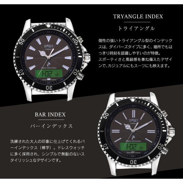 腕時計 メンズ 電波ソーラー 夏用 メタルバンド 紳士腕時計 アナログ 男性用 ベルト交換可能 デジアナ デジタル おしゃれ かっこいい ティミット wide 09