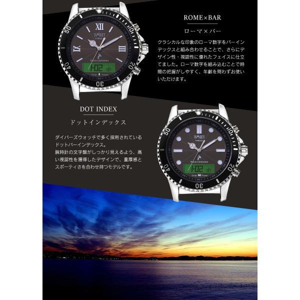 腕時計 メンズ 電波ソーラー 夏用 メタルバンド 紳士腕時計 アナログ 男性用 ベルト交換可能 デジアナ デジタル おしゃれ かっこいい ティミット wide 10