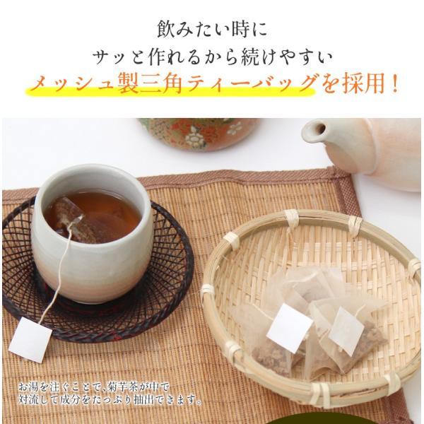 菊芋茶 健康茶 キクイモ茶 国産 日本製 セット 1袋 30g 15包 15パック ティーバッグ 菊芋100% 山口県産 菊芋健康茶 焙煎 焙煎茶 イヌリン ノンカフェイン|wide|15
