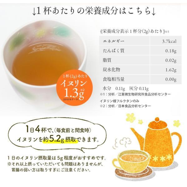 菊芋茶 健康茶 キクイモ茶 国産 日本製 セット 1袋 30g 15包 15パック ティーバッグ 菊芋100% 山口県産 菊芋健康茶 焙煎 焙煎茶 イヌリン ノンカフェイン|wide|18