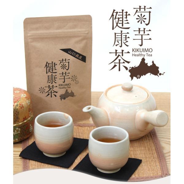菊芋茶 健康茶 キクイモ茶 国産 日本製 セット 1袋 30g 15包 15パック ティーバッグ 菊芋100% 山口県産 菊芋健康茶 焙煎 焙煎茶 イヌリン ノンカフェイン|wide|03