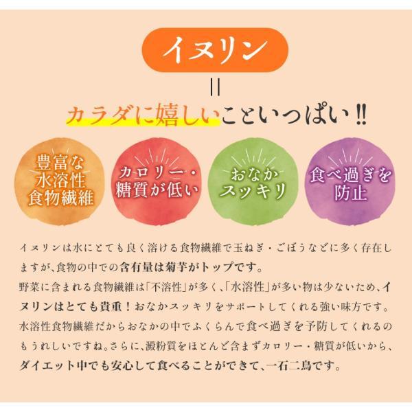 菊芋茶 健康茶 キクイモ茶 国産 日本製 セット 1袋 30g 15包 15パック ティーバッグ 菊芋100% 山口県産 菊芋健康茶 焙煎 焙煎茶 イヌリン ノンカフェイン|wide|08