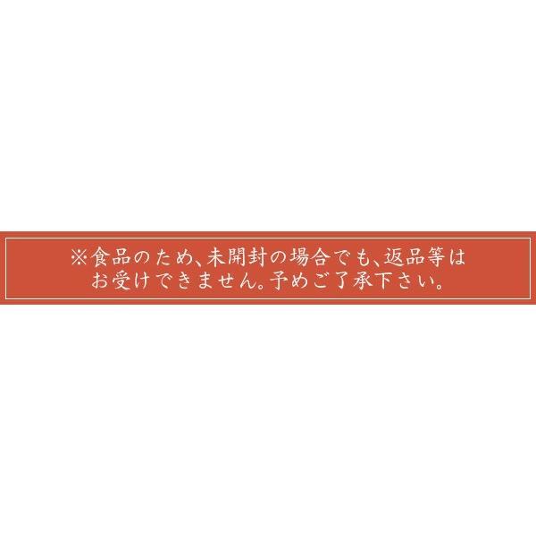はちみつ 蜂蜜 低温加熱 瓶詰 140g × 4本 ハチミツ アカシア 百花 ライチ コーヒー セット プレゼント 2020|wide|12