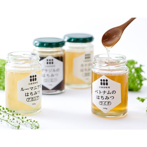 はちみつ 蜂蜜 低温加熱 瓶詰 140g × 4本 ハチミツ アカシア 百花 ライチ コーヒー セット プレゼント 2020|wide|04