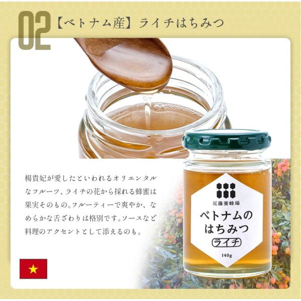 はちみつ 蜂蜜 低温加熱 瓶詰 140g × 4本 ハチミツ アカシア 百花 ライチ コーヒー セット プレゼント 2020|wide|06