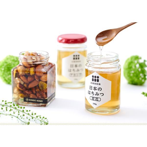 蜂蜜 国産 低温加熱 はちみつ ハチミツ アカシア 日本 百花 瓶詰め ナッツ はちみつ漬け セット 3本ギフト プレゼント 2020|wide|04