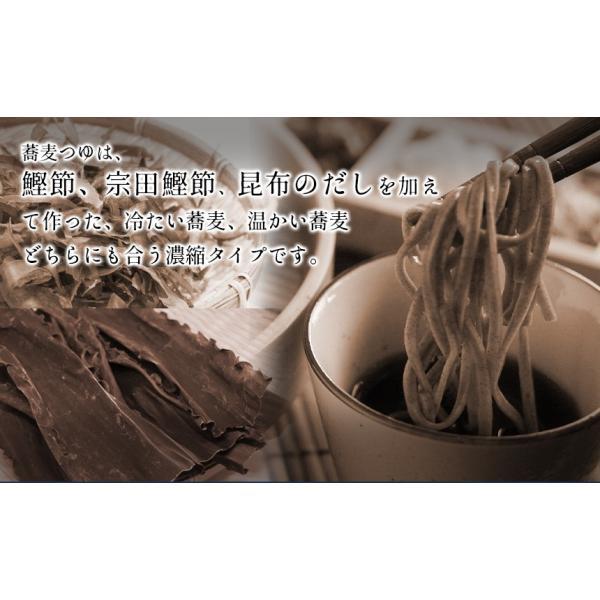蕎麦 そば 出雲蕎麦 出雲そば 日本そば 生 生麺 つゆ付き 6食 セット 奥出雲 食品添加物不使用  個包装 プレゼント|wide|12