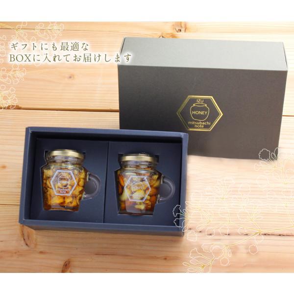 はちみつ ハチミツ 蜂蜜 瓶詰め 国産 低温加熱 生 セット ナッツ漬け イチジク漬け ギフト プレゼント|wide|15