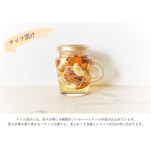 はちみつ ハチミツ 蜂蜜 瓶詰め 国産 低温加熱 生 セット ナッツ漬け イチジク漬け ギフト プレゼント|wide|05