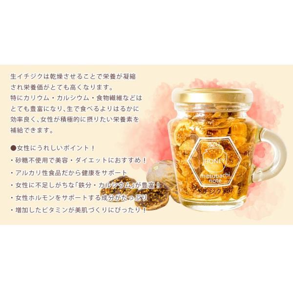 はちみつ ハチミツ 蜂蜜 瓶詰め 国産 低温加熱 生 セット ナッツ漬け イチジク漬け ギフト プレゼント|wide|10
