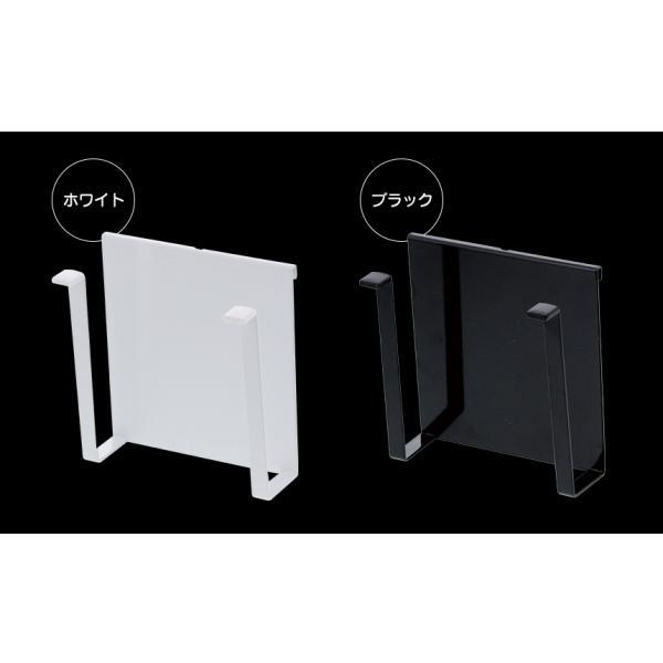自立式メッシュパネル用まな板ハンガー タワー|wide|05