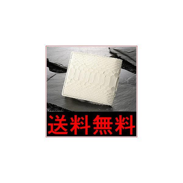 白蛇財布/二つ折り財布サイフさいふ/開運|wide|04