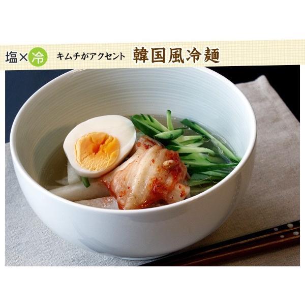 こんにゃく麺 ダイエット食品 置き換え こんにゃくラーメン 蒟蒻ラーメン 6食セット 61943 糖質制限ダイエット|wide|14
