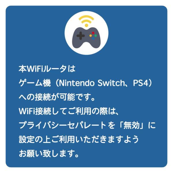 <SALE> wifi レンタル 無制限 30日 国内 ソフトバンク ポケットwifi レンタル wifi モバイル wi-fi レンタル 1ヶ月 ワイファイ 往復送料無料|wifi-rental|17