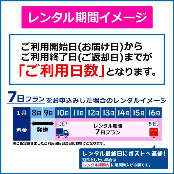wifi レンタル 国内 1日1GB 14日 ポケットwifi モバイルwi-fi レンタル wifi ワイファイ ソフトバンク 一時帰国 Softbank 2週間 往復送料無料|wifi-rental|10