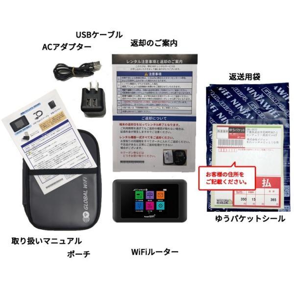 wifi レンタル 1日 国内 1日1GB ポケットwifi モバイルwi-fi レンタル wifi wifiルーター 一時帰国 引っ越し Softbank 高速通信 ワイファイ|wifi-rental|14