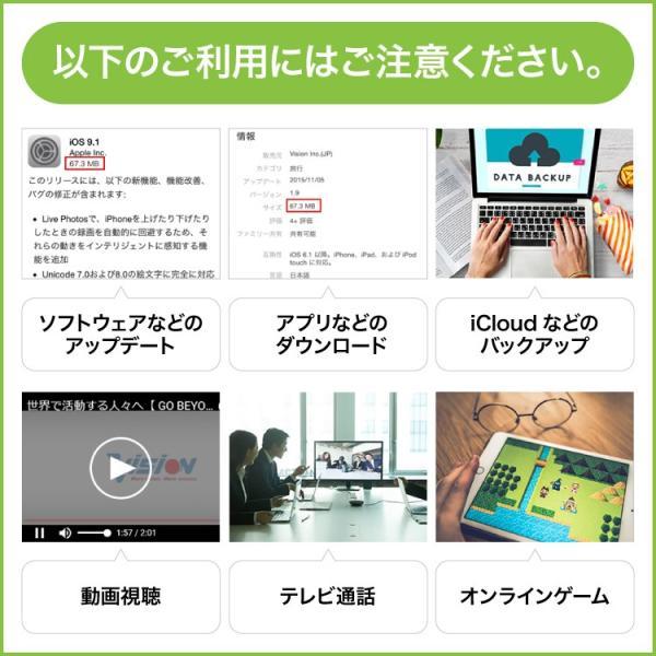 wifi レンタル 1日 国内 1日1GB ポケットwifi モバイルwi-fi レンタル wifi wifiルーター 一時帰国 引っ越し Softbank 高速通信 ワイファイ|wifi-rental|05